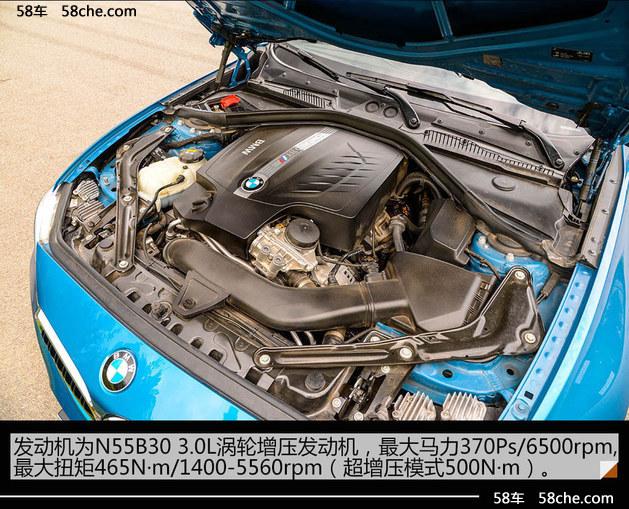 测试宝马M2 Coupe 7DCT 灵魂的传承者