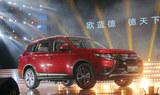 广汽三菱欧蓝德公布预售 16-24万/4款车