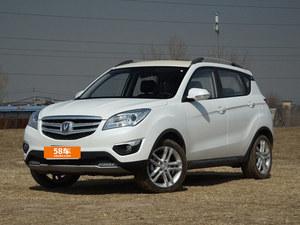 昌河Q35正式上市 售XX.XX-XX.XX万元