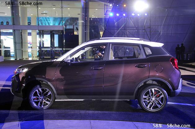 昌河Q35车型正式上市 售6.59-8.69万元