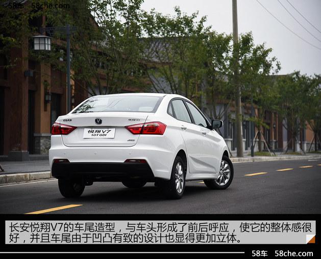 长安悦翔V7 1.0T试驾 小排量如此完美