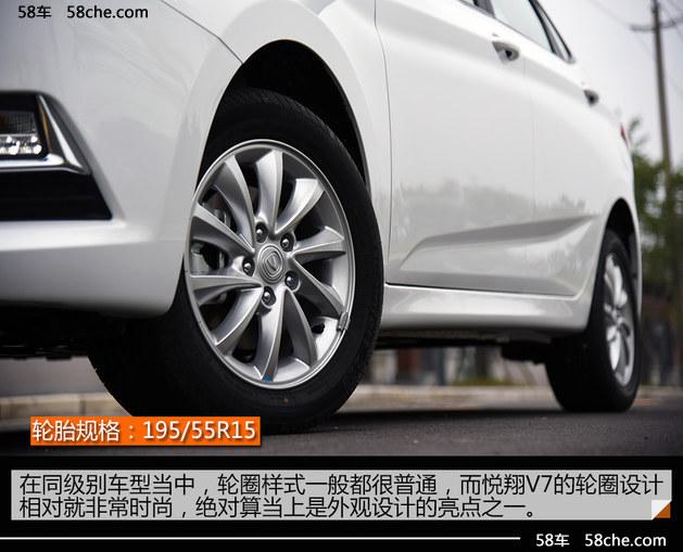 长安悦翔V7 1.0T试驾 让你迷上小排量