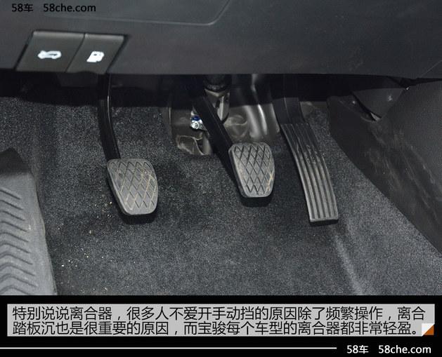 试驾宝骏310 给足你配置和空间的小车