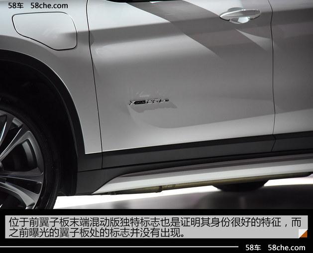 2016成都车展实拍 宝马X1插电式混动版