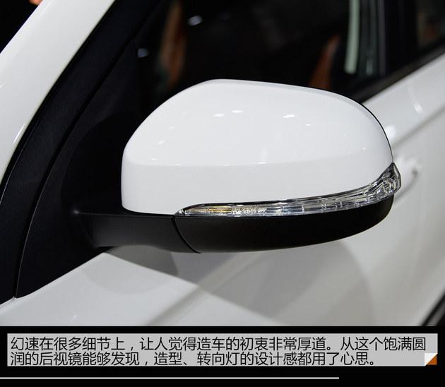 2016成都车展 实拍幻速紧凑7座SUV-S3L
