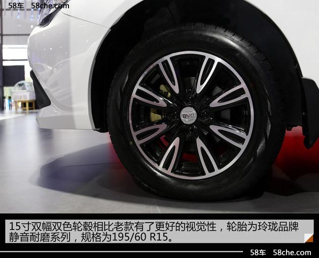 2016成都车展实拍  比亚迪F3手动豪华版