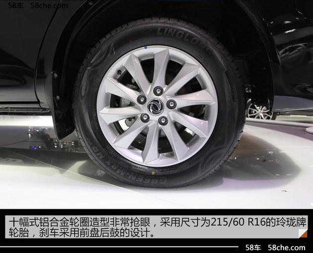 2016成都车展实拍 东风风行新菱智F500