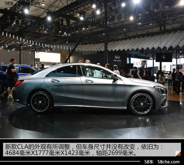 2016成都车展实拍 奔驰新款CLA运动轿车