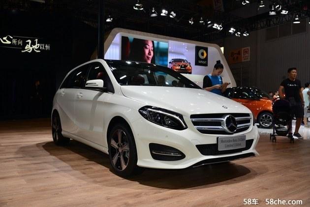 2016北京车展 B级臻藏版首发/限1000台
