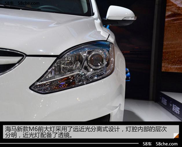 2016成都车展实拍 海马郑州新款海马M6