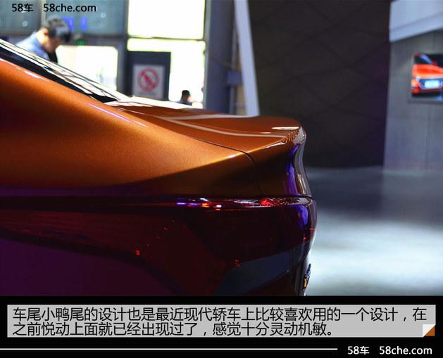 2016成都车展 实拍北京现代悦纳量产版