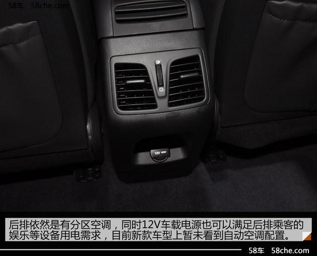 2016成都车展实拍 北京现代新索纳塔九
