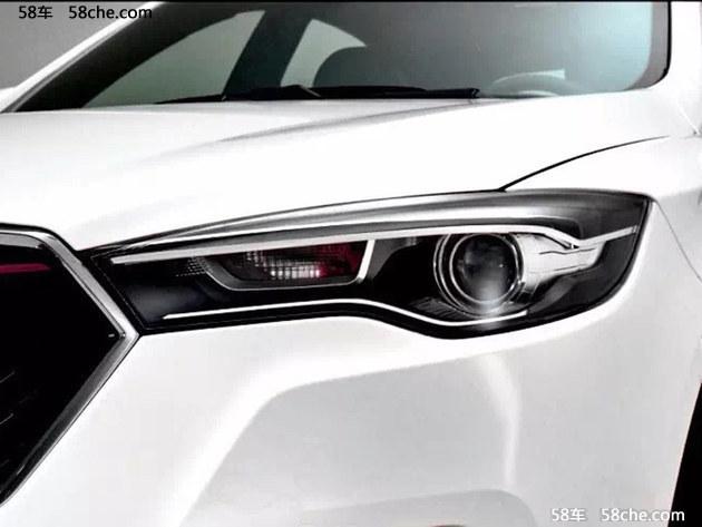 奔腾新款X80官图曝光 9月23日正式上市