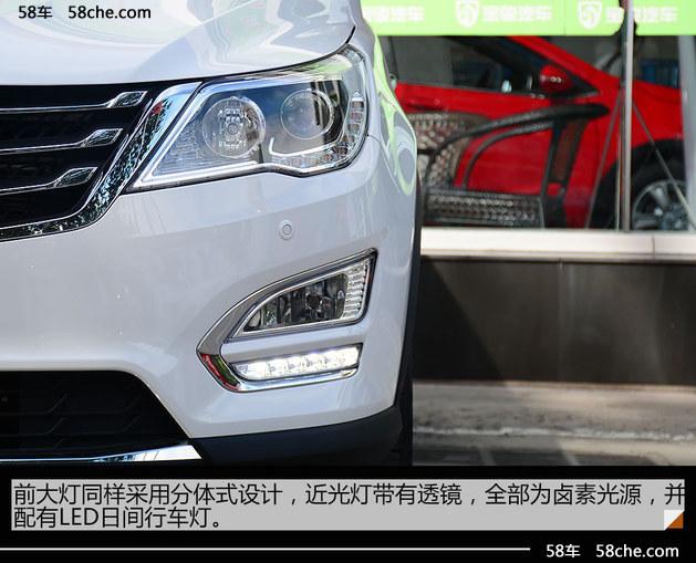 涡轮增压时代 宝骏560/730双车实拍体验