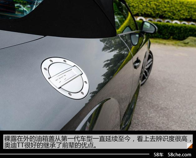 试驾奥迪TTS Roadster 部分人口的玩具