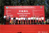 中国国际房车露营大会