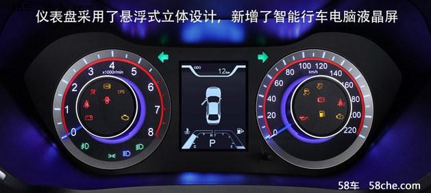 海马新款福美来官图宣布 以9月26日上市