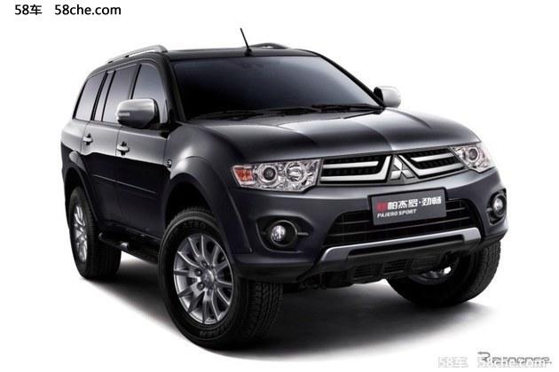 三菱汽车发布8月在华新车销量 有所提升