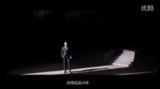 全新 日产天籁 官方视频