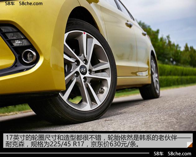 北京现代领动1.6L试驾 韩系最高水准代表