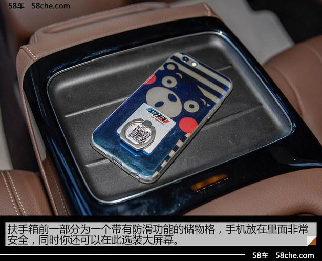 试全新北京奔驰E级长轴版 小迈巴赫来了