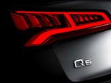 奥迪新一代Q5预告图曝光 巴黎车展首发