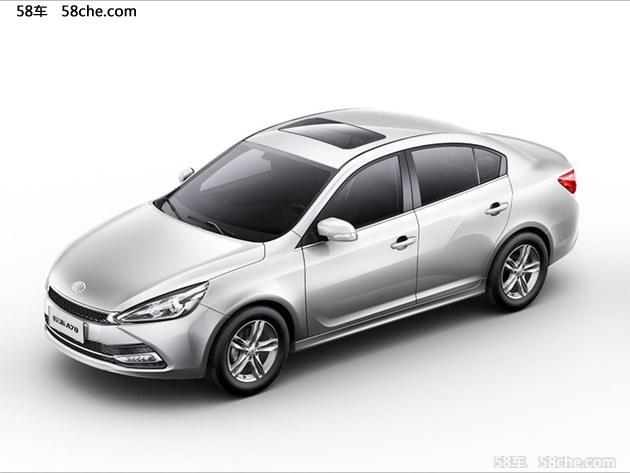 骏派A70正式上市 售价6.52-9.84万元