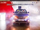"""""""中国最好SUV""""荣威RX5 第2.5万辆下线"""