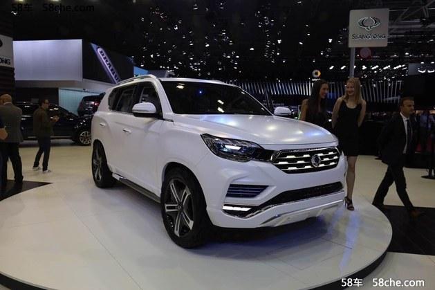 2016巴黎车展 双龙全新LIV-2概念车亮相