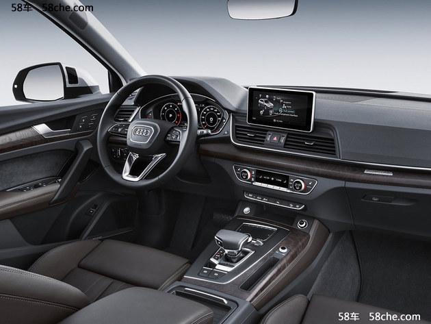 2016巴黎车展 新一代奥迪Q5正式亮相