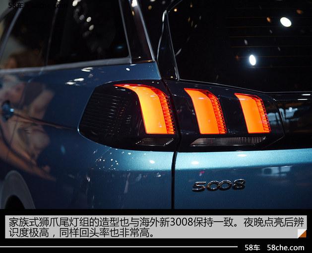 2016巴黎车展实拍 全新一代标志5008