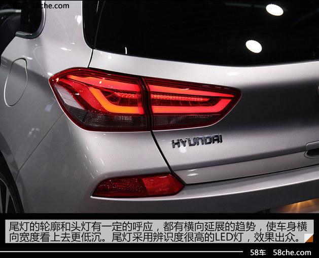 2016巴黎车展实拍 现代全新i30正式发布