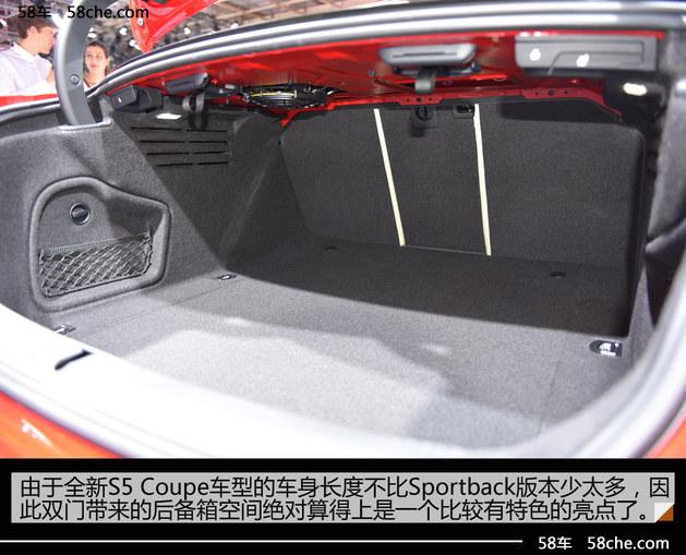 2016巴黎车展实拍 解奥迪全新S5 Coupe