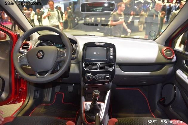 2016巴黎车展:雷诺新款Clio正式发布