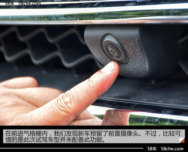 江淮瑞风全新M4试驾 独立MPV里的多面手