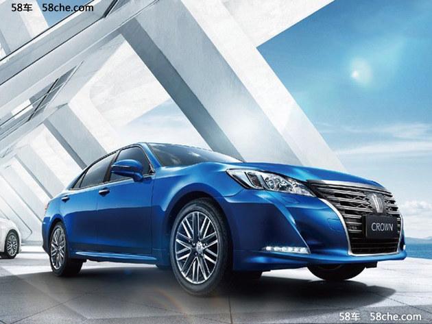 一汽丰田皇冠2.0T运动版上市 售29.48万