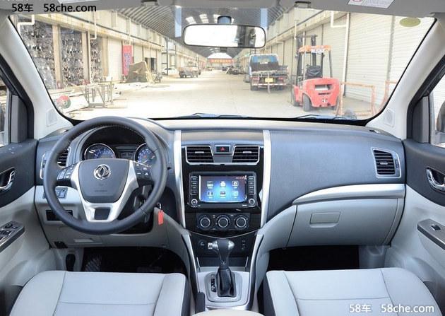 新款风行S500将10月15日上市 配置提升