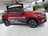 上汽第二款互联网汽车将于广州车展亮相