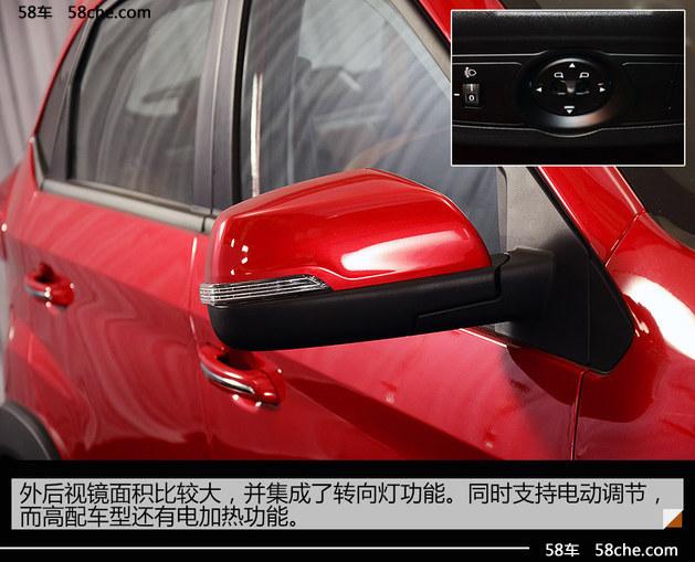 时尚小型SUV 奇瑞瑞虎3X 1.5L实拍解析