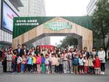 斯巴鲁赞助2016森林中国儿童艺术作品展