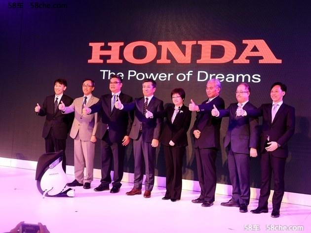 Honda多款车型亮相2016第十四届摩博会