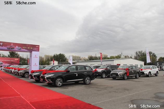 国产欧蓝德千台同步交车仪式在京举办