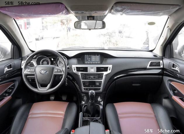 福迪揽福新增两款车型 售9.08-10.38万