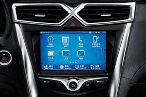 比亚迪新款F3专业上市 卖5.59-7.79万元