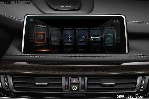 2017款宝马X5正式上市 售75.8-107.8万