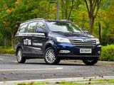 威旺M50F预售6.78万起 将广州车展上市