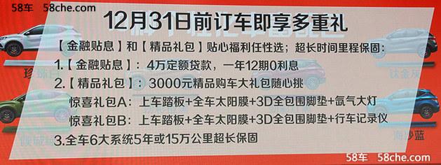 东南DX3正式上市 售xx.xx-xx.xx万元
