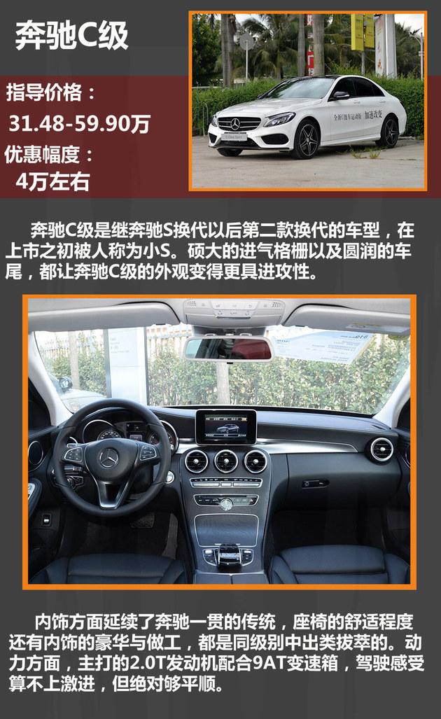 新款A4L没优惠 看二手/同级新车有什么