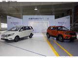 比速汽车T3/M3 将于11月8日公布预售价