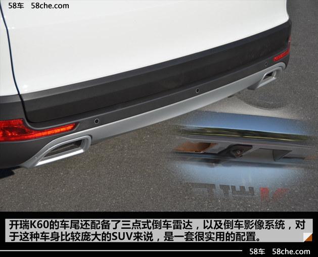 试驾开瑞K60手动七座版 简单实用大空间